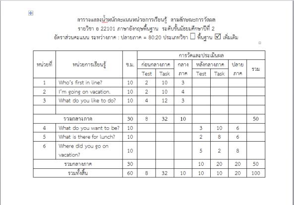 2014-07-21_205703