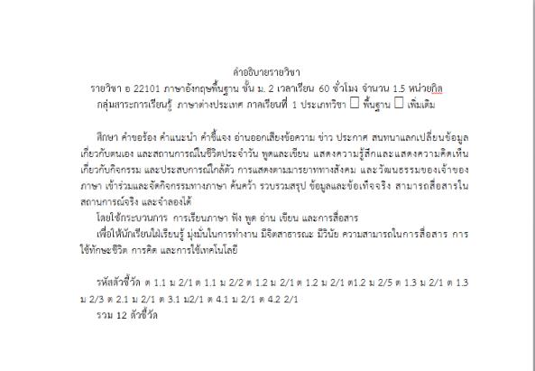 2014-07-21_205759
